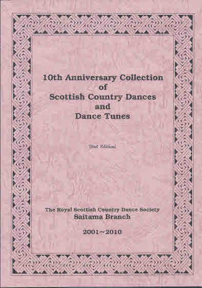 10th Anniversary Collection of SCDs and Tunes